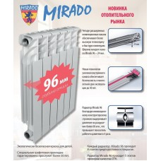 Биметаллический радиатор SanTehRai Mirado 500/96
