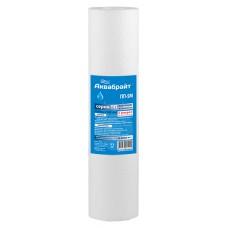 Полипропиленовый картридж АКВАБРАЙТ ПП-5М  для очистки холодной воды